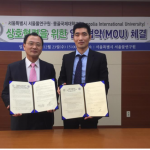 Seoul to share water analysis technology with Mongolia