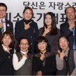 K-Smile Campaign spreads good will