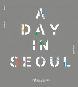 Seoul Metropolitan Government Informational Brochure