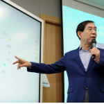 "Seoul Launches ""Global Digital Seoul 2020"""