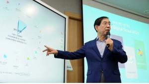 "Seoul Launches ""Global Digital Seoul 2020"""