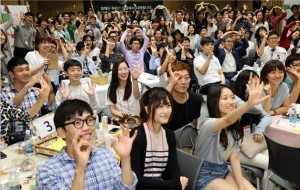 "Seoul Launches ""Youth Bankbook Program"""