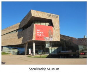 Awakening Baekje: 500 Years of the Pungnaptoseong Fortress