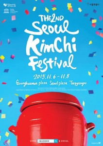 Must-see sights in Seoul 1 (Seoul's Four Major Culture Festivals — Seoul Kimchi Festival)
