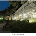Embracing Seoul's Heritages: Seoul City Wall named a UNESCO World Heritage Site