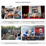 The 2016 Foreign Residents' Community Culture Festival Contest