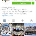 Seoul Instagram