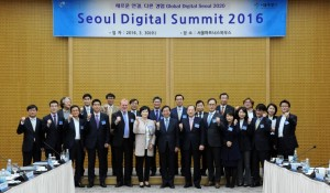 Seoul Digital Summit 2016