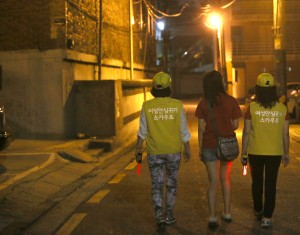 "Seoul Launches ""Get-Home-Safely Scout"" App"