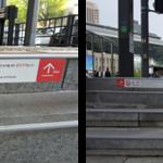 """""""No Smoking"""" Signs at Subway Station Entrances, Effective May 1"""