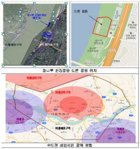Fly a drone at Gwangnaru at Hangang River Meet the Drone Park at Hangang River in June