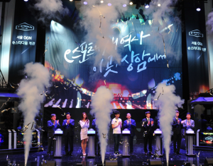 Opening of Seoul e-Stadium, a New Mecca of e-Sports
