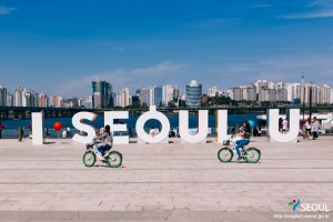 I•SEOUL•U at Yeouido