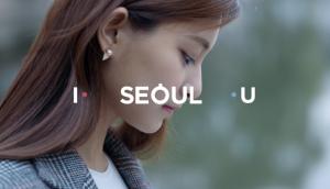 I•SEOUL•U with JYP (20s)