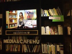 1st Seoul Job Café Opens near Hongik Univ. Station
