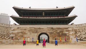 Sungnyemun Gate Guard Performance Resumed