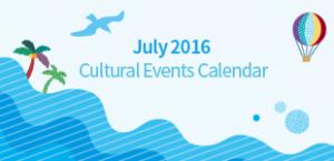 July 2016 Cultural Events Calendar