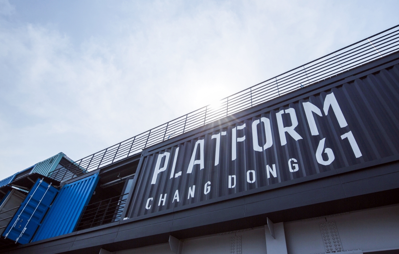 Platform Changdong 61's features are below.