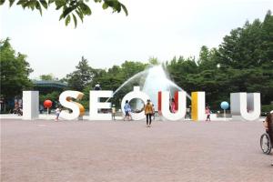 I•SEOUL•U Sculpture Reinstalled in Children's Grand Park