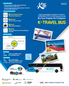 K-Travel Bus - Linking Seoul and Other Cities