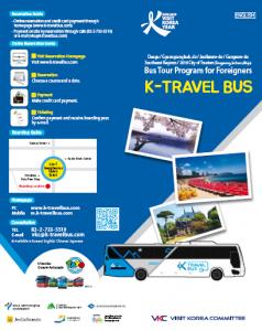 K-Travel Bus