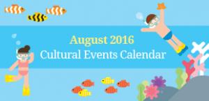 August 2016 Cultural Events Calendar