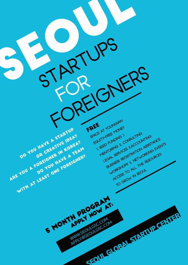 global_startups