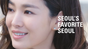Seoul's Favorite Seoul