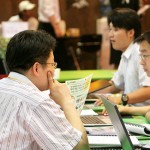 Seoul Global Startup Center Opens