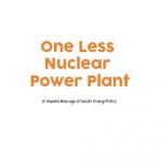 energy_report