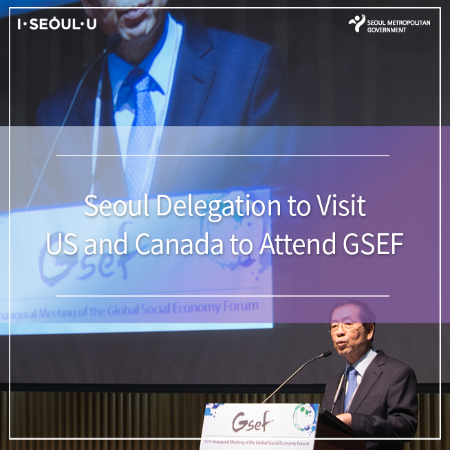 SSEoul Delegation to Visit US and Canada to Attend GSEF