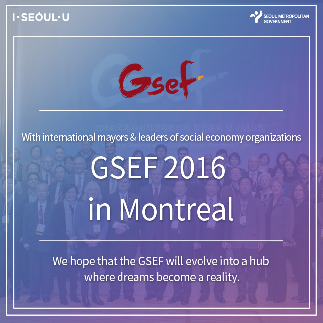 Gsef With international mayors & leaders of social economy organizations GSEF 2016 in Montreal We hope that the GSEF will evolve into a hun where dreams become a reality.