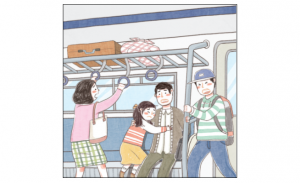 If you are in a subway train