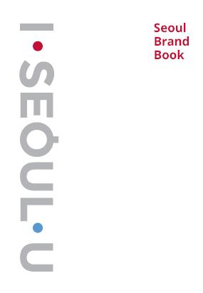 seoulbrandbook