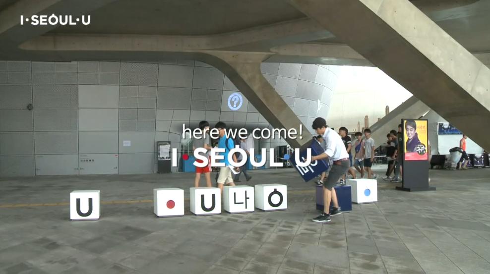 I·SEOUL·U Ghost Leg Game - Street