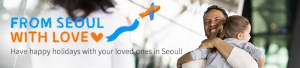 FROM SEOUL WITH LOVE
