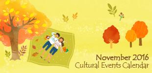 November 2016 Cultural Events Calendar