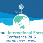 The 4th Seoul International Energy Conference
