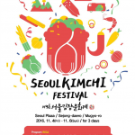 Seoul Kimchi Festival Set to Take Place from Nov. 4th to 6th