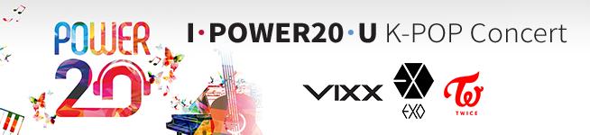 power20_리스트배너_E