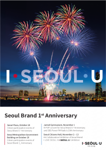 "To Celebrate the 1st Anniversary of I•SEOUL•U, Seoul City will hold ""Seoul Brand Celebration Week"""
