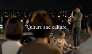 I·SEOUL·U - Culture and Culture