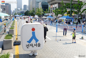 Walking City Seoul, Created 20 Road Diet Places