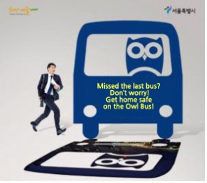 "Travel Safely Around the City Even at Night With Seoul's ""Owl Bus"""