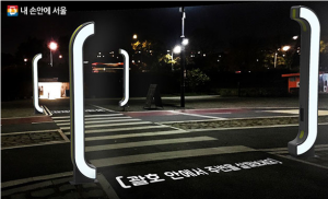 """Parenthesis Lights"" Shining at Hangang Park"