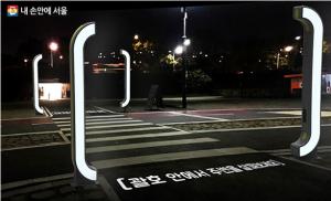 """""""Parenthesis Lights"""" Shining at Hangang Park"""