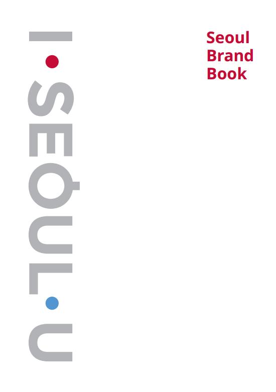 Seoul Brand Book