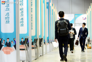 Seoul Provides a Record-high Budget for Job Creation