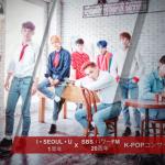 I·POWER20·U KPOP CONCERT – EXO