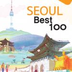 SEOUL Best 100